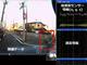 車の危険運転シーンをAIで自動検知 NTT Comらが実験成功