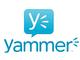 Microsoft、「Yammer」の単独提供を2017年1月1日に終了へ