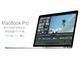 OLEDタッチバー付き「MacBook Pro」、10月後半に発表か?