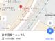 Android版Googleマップ、Googleカレンダーの予定を表示