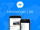 Facebook、新興国向け軽量メッセンジャー「Messenger Lite」公開