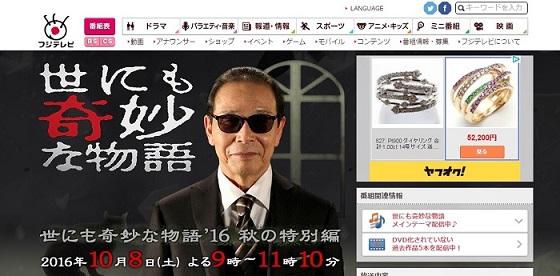 女子高生AI「りんな」女優デビュー