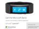 Microsoft、フィットネス端末「Microsoft Band」終了か