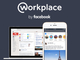 「Facebook at Work」、「Workplace」として正式公開