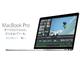 次期MacBook Proの発表は10月27日?