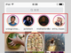 Instagram、「ストーリー」を「検索」タブのトップでプッシュ