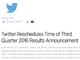 Twitter、業績発表を異例の午前4時に(大規模リストラのうわさも)