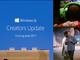 「Windows 10」の来春アップデート「Creators Update」(Redstone 2)の新機能