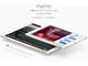 「iPad Pro」の出荷台数はiPadシリーズ全体の3分の1以下──IDC調べ