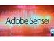 Adobeが人工知能「アドビ先生」発表 名前の由来は?