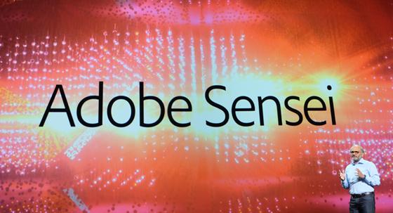 Adobe人工知能「Adobe Sensei」