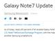 発火でリコールの「Galaxy Note7」、米国で充電制限アップデート、ニュージーランドでは回線利用不能に