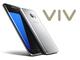 Samsung、「Galaxy S8」に独自(Vivの)AIアシスタント搭載へ