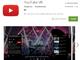 「YouTube VR」アプリ、「Daydream View」発売に合わせてリリース