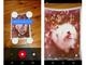 Google、紙焼き写真をスマホで取り込める「フォトスキャン」アプリをiOS/Android向けに公開