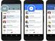 Facebookページ管理アプリ、Instagramとメッセンジャーも一括管理できる機能追加
