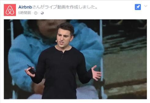 民泊のAirbnb、総合旅行サービス「Trip」で東京など12都市で体験ツアー提供開始