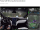 Tesla、一般道での完全自動運転の動画を公開