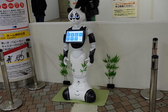 上野パンダPepper