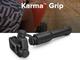 GoPro、「Karma Grip」(ジンバル)を3万6000円で近日発売へ