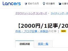 /news/articles/1612/06/240_news080.jpg