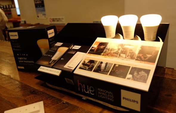 Philips Hue ホワイトグラデーション