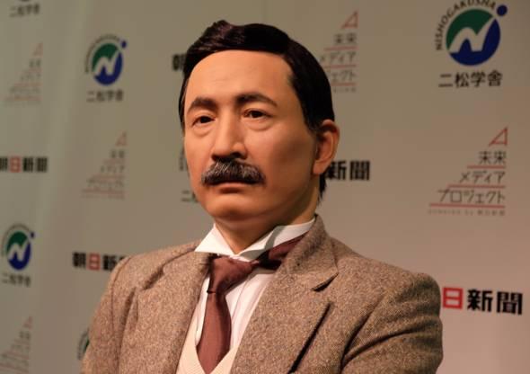夏目漱石のロボット「漱石アンドロイド」