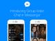 「Facebook Messenger」、LINEに続きグループビデオ通話対応 6人まで同時表示