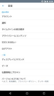 twitsearch 2