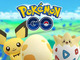Pokemon GOユーザーが歩いた総距離、地球20万周分に 1日に5億匹のポケモン捕獲