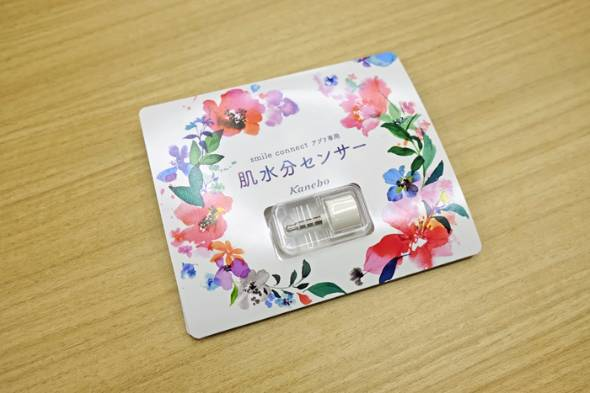 カネボウ化粧品「肌水分センサー」無料配布