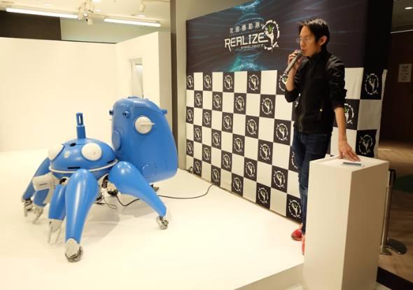 ロボット「タチコマ」