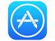 Apple、2017年元日のApp Store売上高が記録更新の2億4000万ドルに