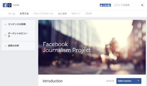 journalism 1
