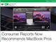 """「MacBook Pro」、バッテリー関連のバグ修正でConsumer Reportsの""""お勧め""""獲得"""