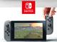 「Nintendo Switch」2万9980円で3月3日発売 任天堂の新型ゲーム機