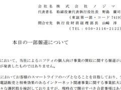 /news/articles/1701/16/240_news080.jpg