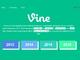 Twitter、Vine.coをループ動画のアーカイブとして再公開