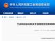 """中国、ネット規制で""""抜け道VPN""""の監視体制強化 Google、Facebook、Twitterなどのアクセスが困難に?"""