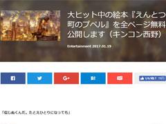 /news/articles/1701/24/240_news068.jpg