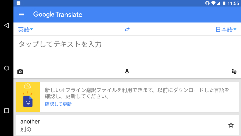 translate 2