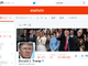 Twitterの「asshole」や「racist」の検索結果トップにトランプ大統領のアカウントが