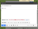 Gmail、JavaScriptファイルの添付を禁止へ(2月13日から)