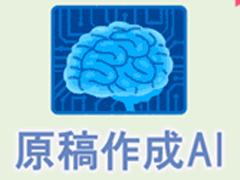/news/articles/1701/27/240_news108.jpg