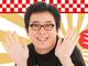人気YouTuberのオリジナル楽曲、カラオケ配信スタート 瀬戸弘司さん