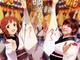 """返礼品「アイマス」ポスターに人気殺到 徳島市のふるさと納税額、1日当たりで""""過去最高""""を記録"""