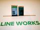 「仕事でLINEを使いたくない」声に対応——ビジネス向け「LINE WORKS」提供の狙い