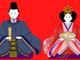 太田智美がなんかやる:Wordで描かれた「おひなさま」がすごい 袴は「論理積ゲート」で、鼻は「頂点の編集」で描く