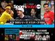 ソフトバンク、「スポナビライブ」値下げ スポーツ動画配信でドコモに追従