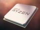 """AMD、""""Intel i7より高性能""""と謳う「Ryzen 7」を3月2日発売へ"""